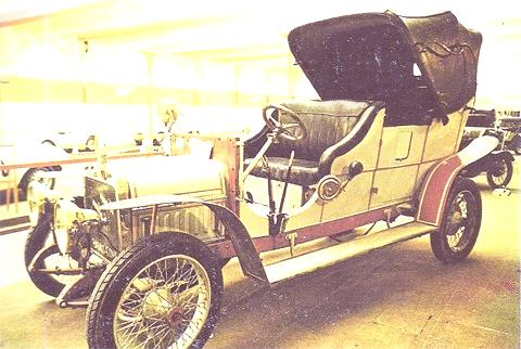 Hispano-Suiza-4-cilindros-40CV-1907