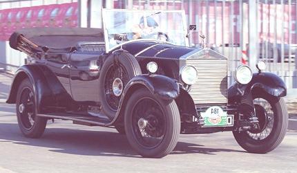 20HP 1927