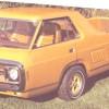 Ford Explorer SUV Concept Pickup 1973, un proyecto muy interesante de los 70s