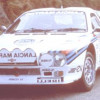 Lancia Rally 037 1982, historia