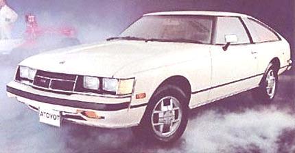 Celica Mki-1