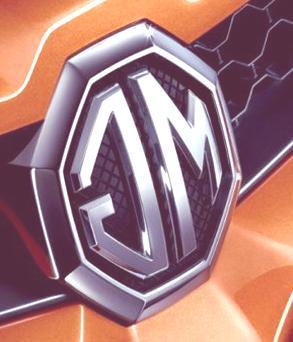 MG6-logo