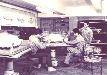Studio 1961
