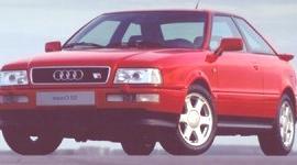 Audi S2 Coupe 1990, historia
