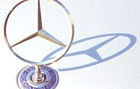La Gran Historia de Mercedes (1834-1899)