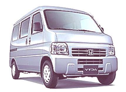 Acty Van