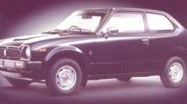 Honda Civic (cronología histórica), primera parte
