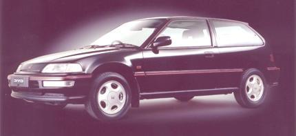Civic_1987-1991