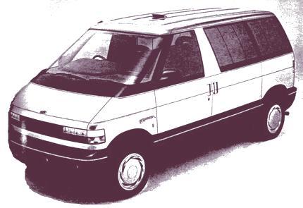131 - 1987 Aerostar Van