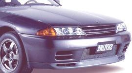 Nissan Skyline GT-R 1989, historia